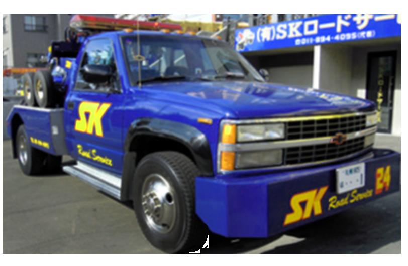 中型レッカートラック